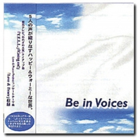 CD-Be in Voices