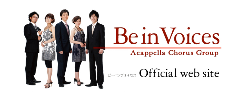 Be in Voices Official web site